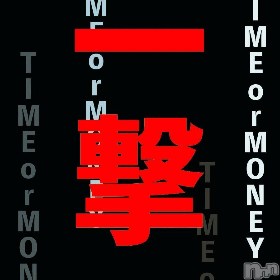 長岡デリヘル(ノア)の2019年8月14日お店速報「一撃イベント開催中!急いで!!」