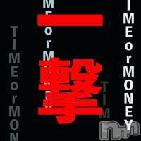 長岡デリヘル 長岡デリバリーヘルスNOA(ノア)の1月15日お店速報「NOA一撃!選べる2つのサービス☆彡」