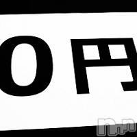 長岡デリヘル 長岡デリバリーヘルスNOA(ノア)の5月16日お店速報「今日だけだからね(∩´∀`)∩三条でも柏崎でも交通費ゼロ円で」