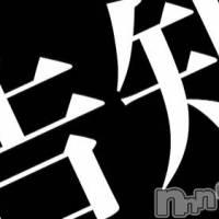長岡デリヘル 長岡デリバリーヘルスNOA(ノア)の4月18日お店速報「予告。。4/20一撃イベント開催( ・`д・´)」