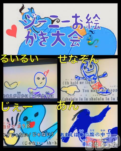 権堂キャバクラクラブ華火−HANABI−(クラブハナビ) せなの9月16日写メブログ「お絵かき大会!!」