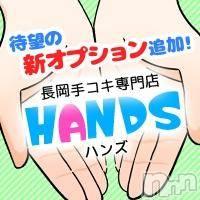 長岡手コキ(ナガオカハンズ)の2018年6月13日お店速報「独自のPOであんな事までできちゃいます!!」
