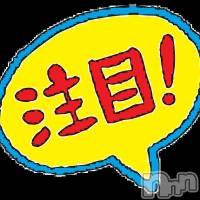 長岡手コキ 長岡手コキ専門店長岡ハンズ(ナガオカハンズ)の10月24日お店速報「10月24日土曜10時~一撃イベント☆彡」