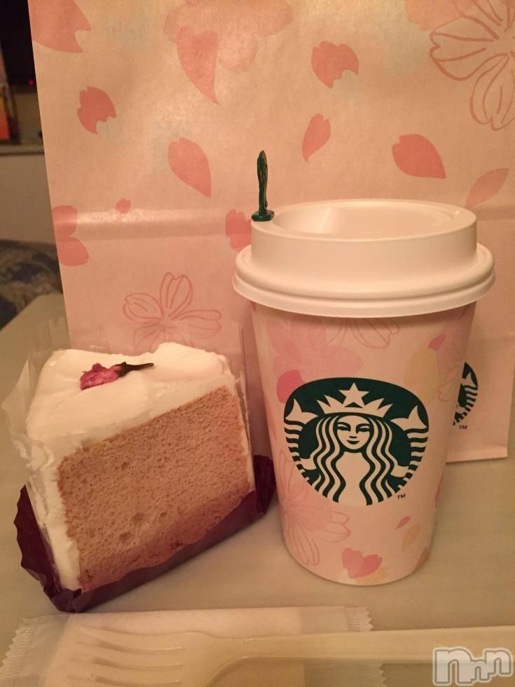 新潟人妻デリヘル姉妻(アネツマ) 月野せいら(35)の2月28日写メブログ「ありがとうございました♡」