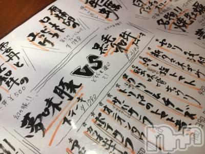 古町居酒屋・バーKITCHEN RYOMA(キッチンリョウマ) ゆい(18)の6月14日写メブログ「当店のおすすめ!ムーミートン!!」