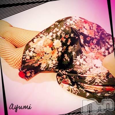 上田人妻デリヘル BIBLE~奥様の性書~(バイブル~オクサマノセイショ~) ◆あゆみ◆(43)の7月7日写メブログ「お洋服の上から♡」