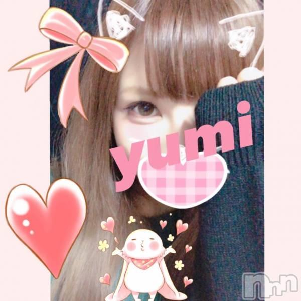 新潟デリヘルMinx(ミンクス) 由美【新人】(22)の11月28日写メブログ「こんばんは♪」