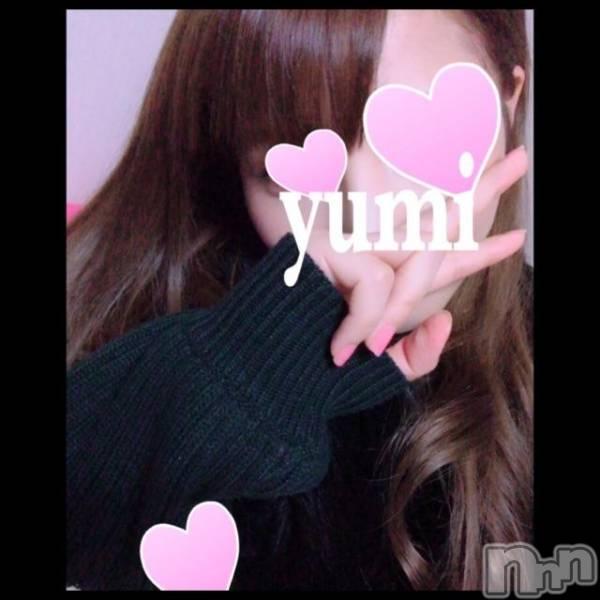 新潟デリヘルMinx(ミンクス) 由美【新人】(22)の12月1日写メブログ「お友達♡」