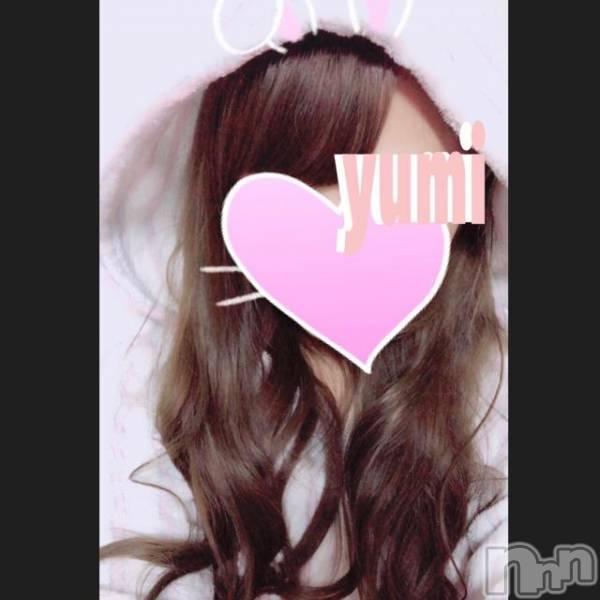 新潟デリヘルMinx(ミンクス) 由美【新人】(22)の12月10日写メブログ「YUMI」