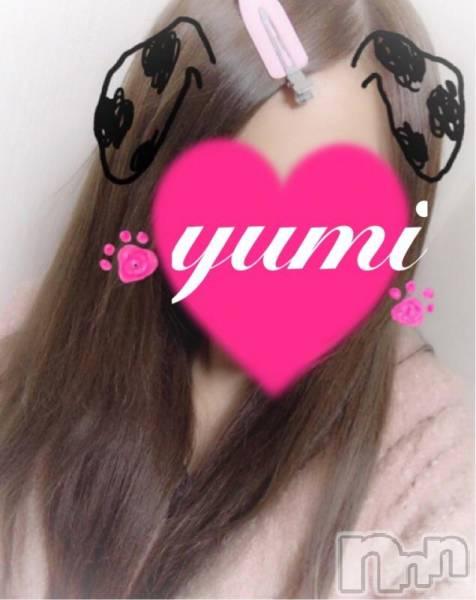 新潟デリヘルMinx(ミンクス) 由美【新人】(22)の12月11日写メブログ「YUMI」