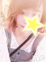 高田キャバクラ Dream(ドリーム) ひかるの5月20日写メブログ「520」