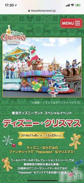 高田キャバクラDream(ドリーム) ひかるの12月10日写メブログ「1210」