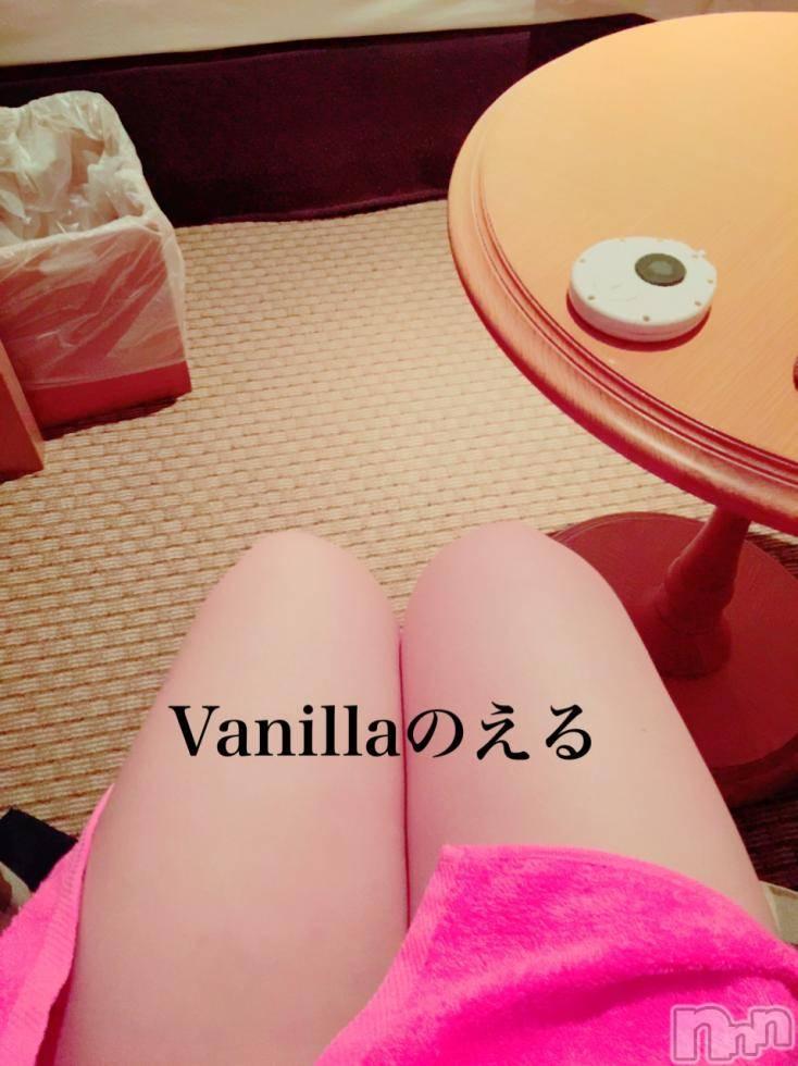 松本デリヘルVANILLA(バニラ) のえる(18)の8月2日写メブログ「出勤終わりました!」