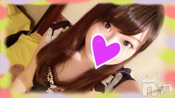 新潟ソープ本陣(ホンジン) はづき(24)の8月23日写メブログ「今回もありがとうございました♪」