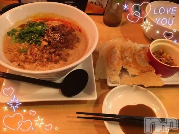 新潟ソープ本陣(ホンジン) はづき(24)の10月11日写メブログ「担々麺♪」