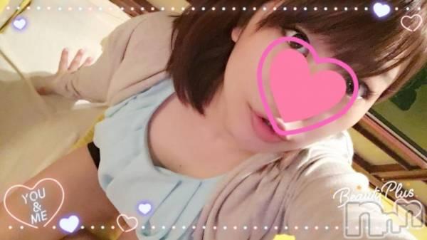 新潟ソープ本陣(ホンジン) はづき(24)の10月14日写メブログ「寒くなりましたね!」