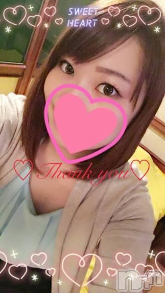 新潟ソープ本陣(ホンジン) はづき(24)の10月15日写メブログ「ありがとうございました!!!」