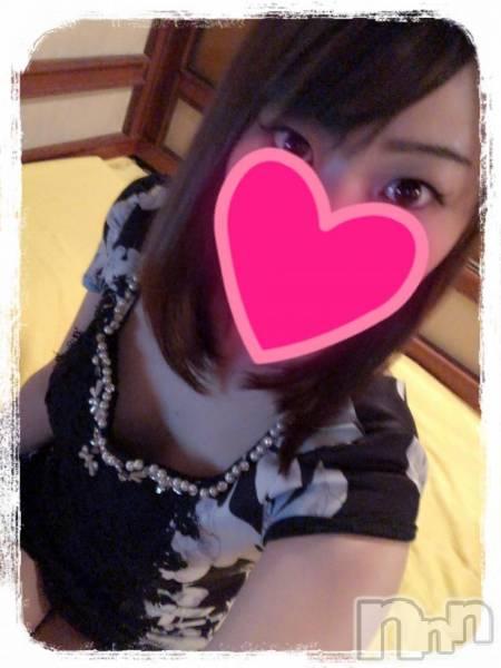 新潟ソープ本陣(ホンジン) はづき(24)の1月29日写メブログ「今日も♪」