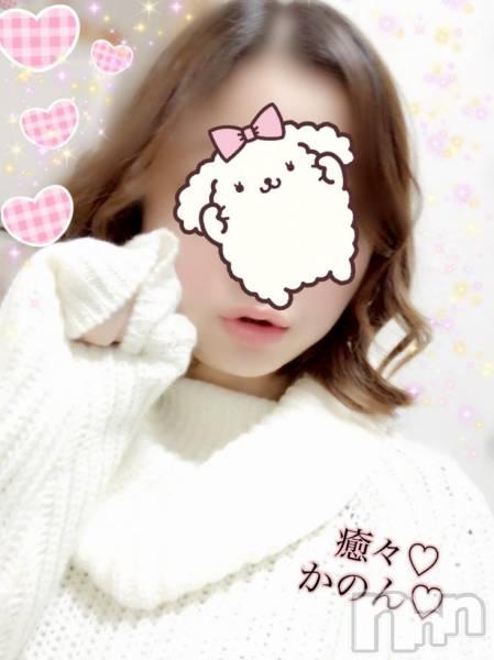 新潟エステ派遣癒々(ユユ) かのん(28)の1月4日写メブログ「感謝❤︎」