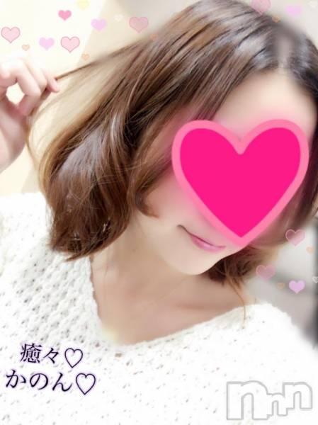 新潟エステ派遣癒々(ユユ) かのん(28)の1月8日写メブログ「明日から」