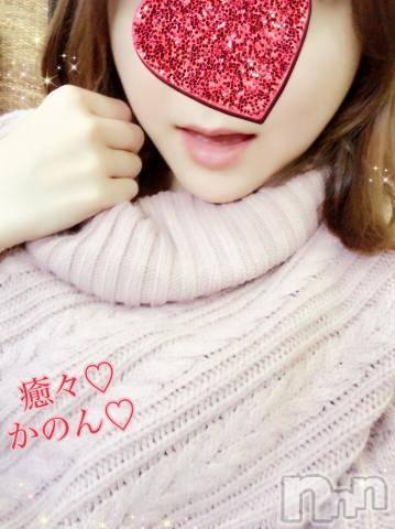 新潟エステ派遣癒々(ユユ) かのん(28)の1月10日写メブログ「一撃イベント開催中!!」