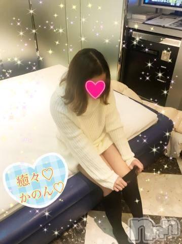 新潟エステ派遣癒々(ユユ) かのん(28)の1月10日写メブログ「脱ぎかけ好き?」