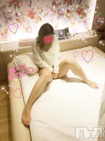 新潟エステ派遣癒々(ユユ) かのん(28)の1月11日写メブログ「今季最強」