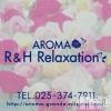 新潟・新発田全域リラクゼーション AROMA R&H Relaxation(アロマ アール&エイチ リラクゼーション)の2月18日お店速報「2月19日」