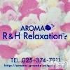 新潟・新発田全域リラクゼーション AROMA R&H Relaxation(アロマ アール&エイチ リラクゼーション)の8月15日お店速報「8月16日」
