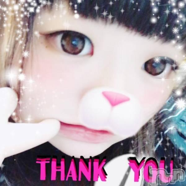 長岡デリヘルぽっちゃり天使(ポッチャリテンシ) そら(20)の2017年10月12日写メブログ「お礼☆」