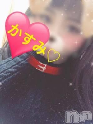 長岡デリヘル ばななフレンド(バナナフレンド) かすみ(20)の1月20日写メブログ「お礼ブログ♪」