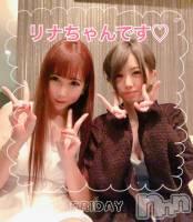 高田キャバクラ Dream(ドリーム) ★しずか★の1月25日写メブログ「☆★可愛いーっ★☆」