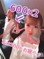 高田キャバクラ Dream(ドリーム) ★しずか★の2月20日写メブログ「☆★やっちまった★☆」
