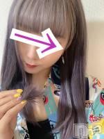 高田キャバクラ Dream(ドリーム) ★しずか★の5月7日写メブログ「☆★ココナッツの日★☆」