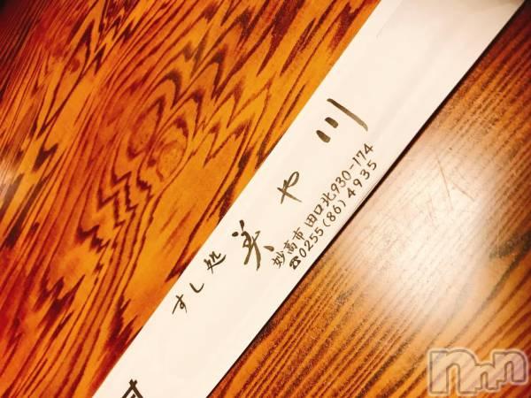 高田キャバクラDream(ドリーム) ★しずか★の8月17日写メブログ「☆★悪夢に★☆」