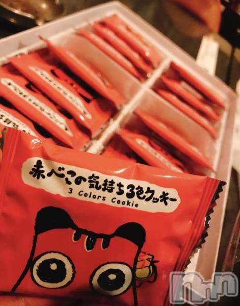 高田キャバクラDream(ドリーム) ★しずか★の8月20日写メブログ「☆★ちょっと一息★☆」
