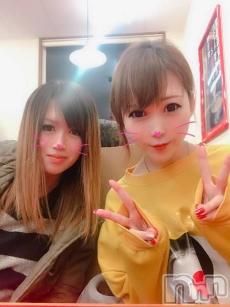 高田キャバクラDream(ドリーム) の2019年1月20日写メブログ「☆★昨日の山岡家★☆」