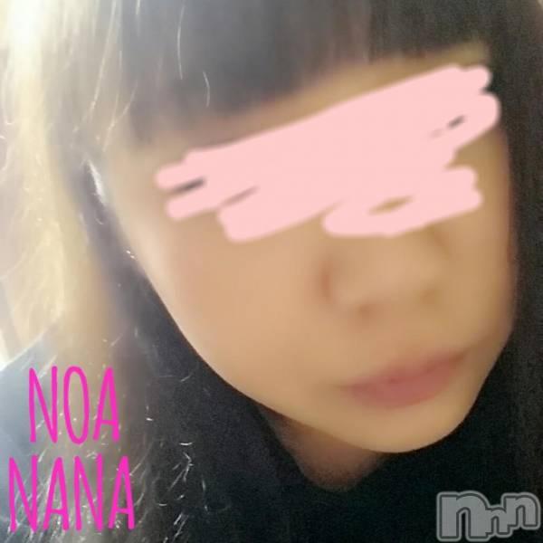 長岡デリヘル長岡デリバリーヘルスNOA(ノア) なな(30)の2017年10月12日写メブログ「若作り」