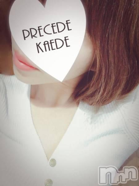 松本デリヘルPrecede(プリシード) かえで(24)の1月5日写メブログ「2018年」