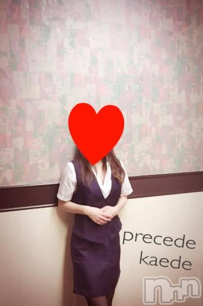 松本デリヘルPrecede(プリシード) かえで(24)の1月16日写メブログ「〇〇音痴」
