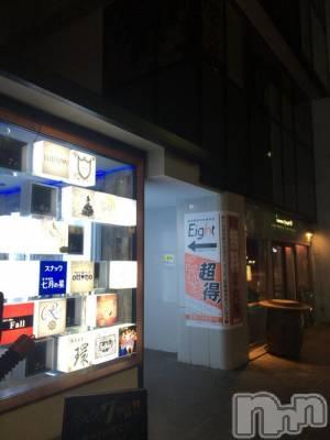 新潟駅前その他業種 駅前無料案内所Eight(エキマエムリョウアンナイジョエイト)の店舗イメージ枚目「案内所があるソフィアビルの入り口」