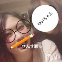 殿町ガールズバーひだまり(ヒダマリ) K(19)の11月13日写メブログ「レアキャラーーーーー!」