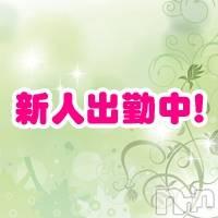 長岡リラクゼーション(アロマ ヒナタ)のお店速報「11月14日(木)新人さんも出勤します(*''▽'')」