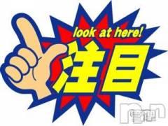 長岡リラクゼーション(アロマ ヒナタ)のお店速報「7月11日(土)ダブル新人も出勤いたします*+.((°ω° ))/.:+」
