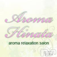長岡リラクゼーションAroma Hinata(アロマ ヒナタ) の2019年2月11日写メブログ「2月12日(火)スケジュール🗓」