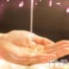 長岡リラクゼーション Aroma Hinata(アロマ ヒナタ)の6月19日お店速報「6月19日(火)ご案内♪♪」