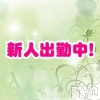 長岡リラクゼーション Aroma Hinata(アロマ ヒナタ)の10月16日お店速報「お昼から。。(*´-`)♪」