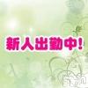 長岡リラクゼーション Aroma Hinata(アロマ ヒナタ)の10月17日お店速報「これからの癒しご案内(*'ω'*)」