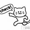 長岡リラクゼーション Aroma Hinata(アロマ ヒナタ)の7月11日お店速報「7月12日(日)新人さんも出勤!!お見逃しなく∩^ω^∩」
