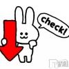 長岡リラクゼーション Aroma Hinata(アロマ ヒナタ)の7月13日お店速報「7月14日(火)ダブル新人も出勤です(*´ω`)♪」
